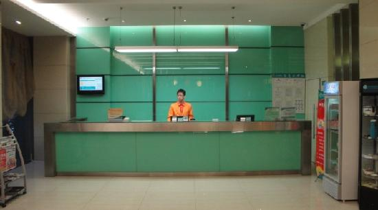 City Convenience Inn(Nanning You'ai): 酒店服务总台