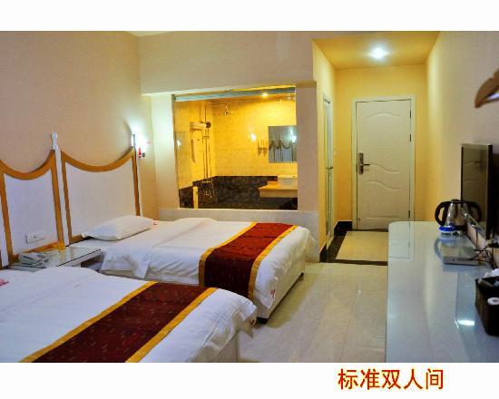 Jiahao Express Hotel