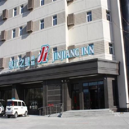 Jinjiang Inn Daqing Xincun Kaifaqu