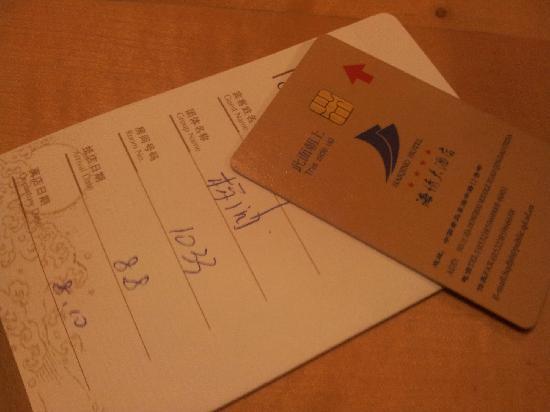 Qingdao Haiqing Hotel: fangka