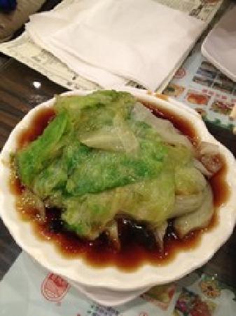 Bifengtang (NanQiao Bai Lian)