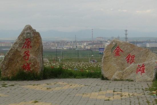 Haiyan County, Kina: 金银滩
