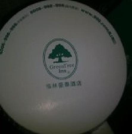 GreenTree Inn Hangzhou Xiaoshan District Government : 杯垫