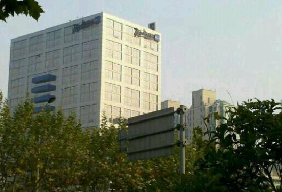 Grand Mercure Shanghai Century Park: 丽笙