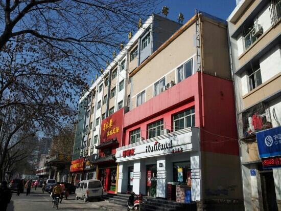 Yangguang Heji Business Hotel