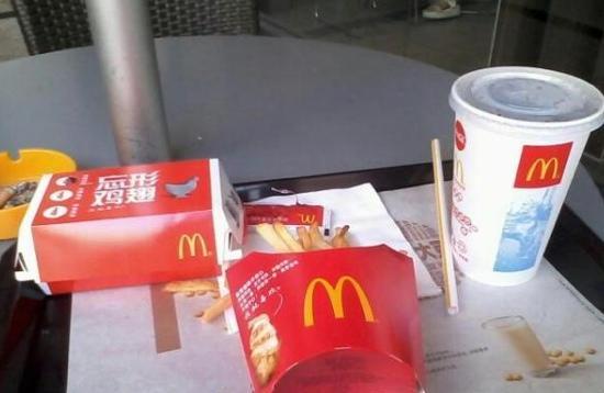 McDonald's: 鸡翅汉堡