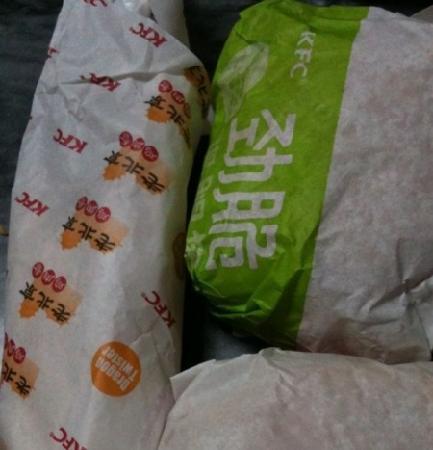 KFC (ZhongXing)
