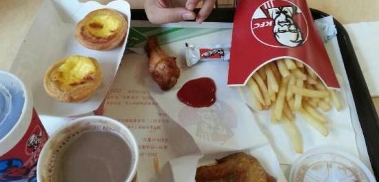 KFC (JingYue)