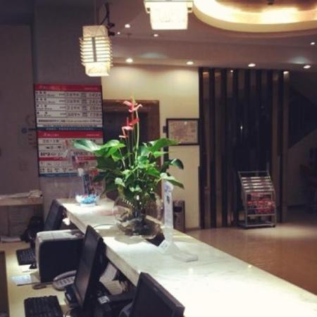 Jinjiang Inn (Beijing Qianmen)