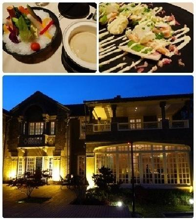 Picture of shari modern japanese cuisine shanghai for Ala shanghai chinese cuisine