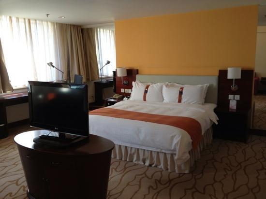 Holiday Inn Express City Centre Dalian: 客房