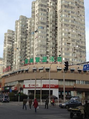 GreenTree Alliance Beijing Temple of Earth Hotel: 格林