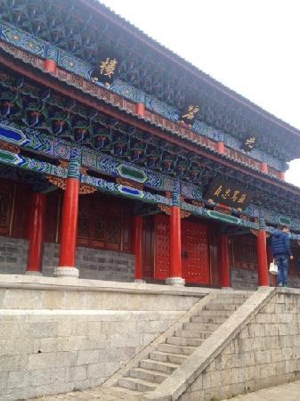 Guangbi Tower