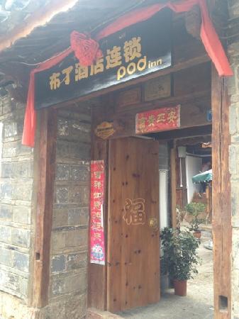 Pod Inn Lijiang Gucheng Sifang Street
