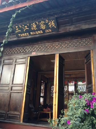 Sanjiangyuan Inn: 三江源客栈