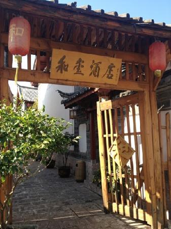 Hexi Hotel, Lijiang: 和玺酒店