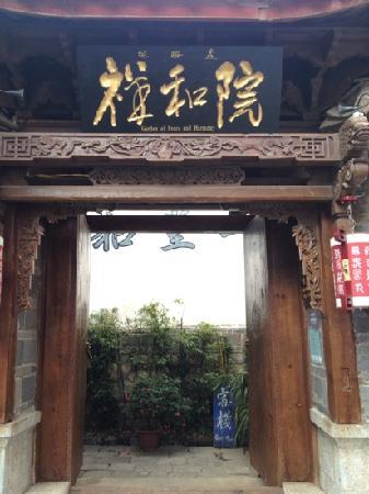 Tingxin Renwen Inn Lijiang Xianghe Yuan: 祥和院
