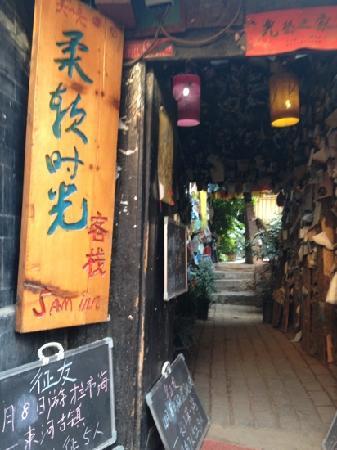 Soft Time Hostel: 老店