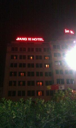 Jiangxi Hotel: 1