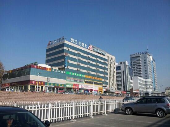 Jinjiang Inn (Zibo Train Station)