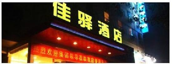 Grace Inn Jining Taibai West Road