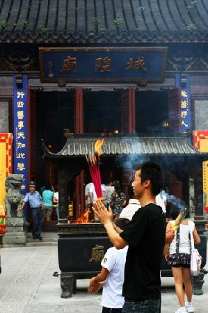 Chenghuang Temple : 城隍庙