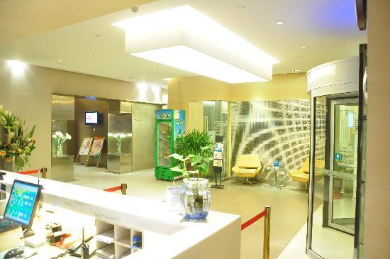 Jinjiang Inn Nanyang Jianshe Middle Road: 美丽大厅
