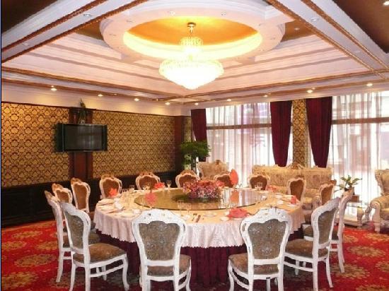 Baima Hotel: 照片描述
