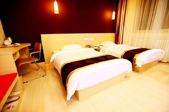 Thankyou Inn Guangzhou Baiyun Jiahe: 照片描述