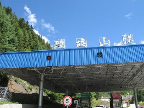 Barkam County, Trung Quốc: 鹧鸪山