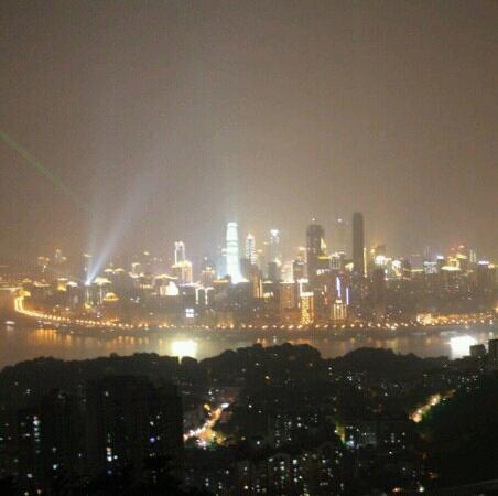 Chongqing South Mountain: 夜景