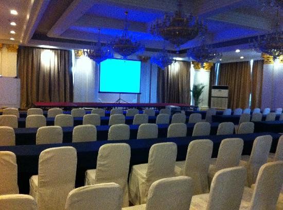 InterContinental Century City Hotel Chengdu: 金桂厅