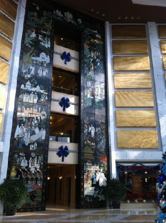 Shanghai JC Mandarin Hotel: JC mandarin
