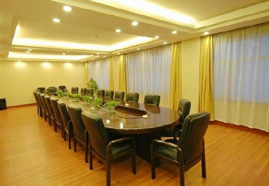 Binyuan Hotel : 会议室