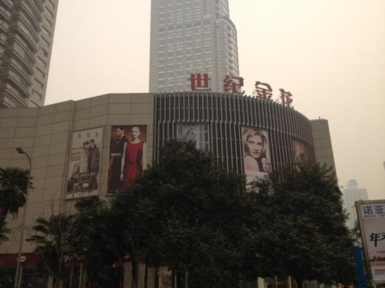 Century Jinhua Mall (high-tech)