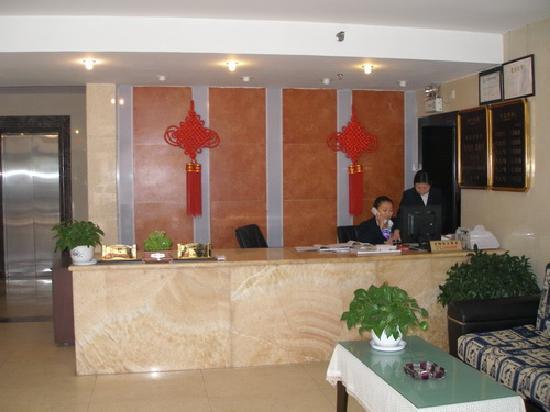 Shufeng Lingyun Hotel: 照片描述