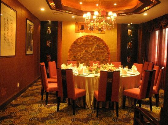 Yuanzheng Lingfeng Villa: 餐厅