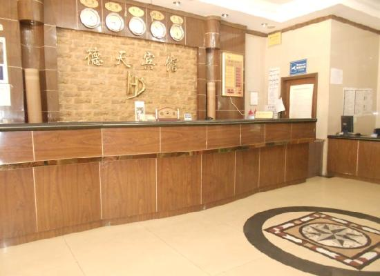 Detian Hotel: 照片描述