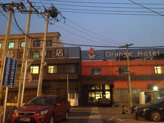 Orange Hotel (Beijing Tianningsi): 桔子酒店