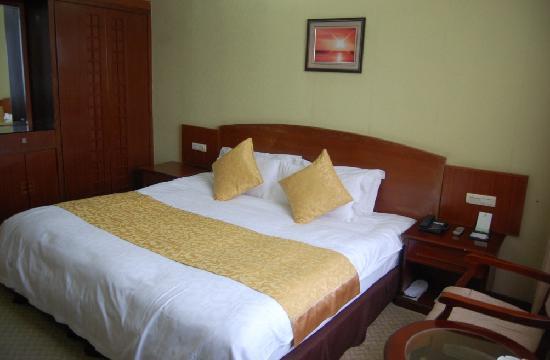 Photo of Sun & Moon Hotel Ningbo