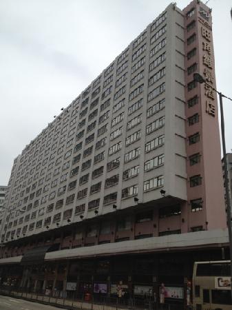 Metropark Hotel Mongkok: 旺角维景酒店