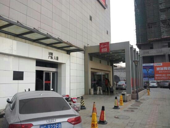 Zibo Housing Urban Hotel: 大堂门口