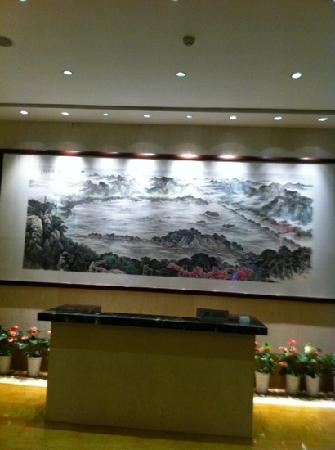 Hangzhou Hotel: 杭州大酒店