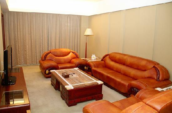 Dahua Hotel : 商务套