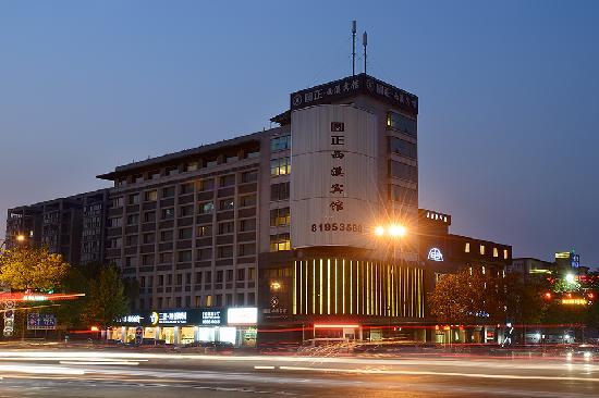 Yuanzheng Xixi Hotel