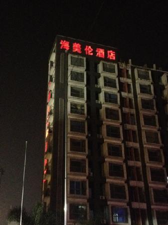 Harmony Business Hotel(Chengdu Shuangnan) : 海美伦