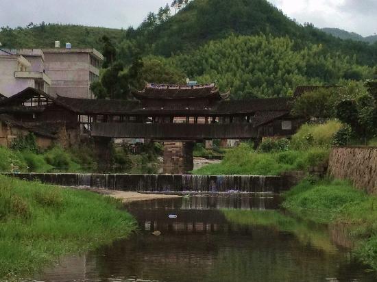 Yongqing Bridge