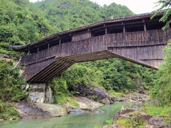 Santiao Bridge