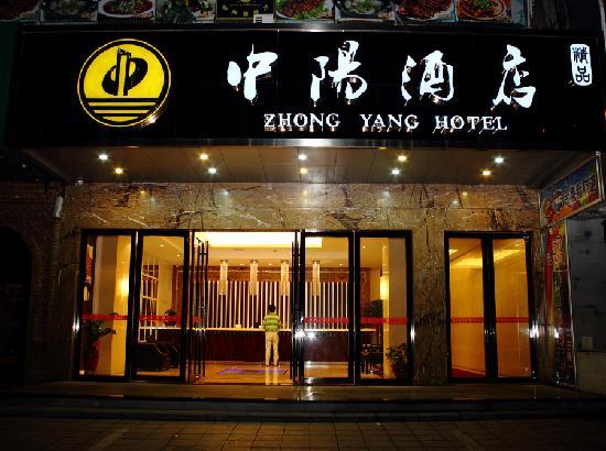 Zhongyang Hotel