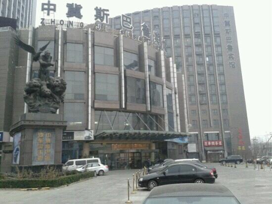 Home Inn Beijing Yizhuang Zhongyi Sibalu: 中冀斯巴鲁